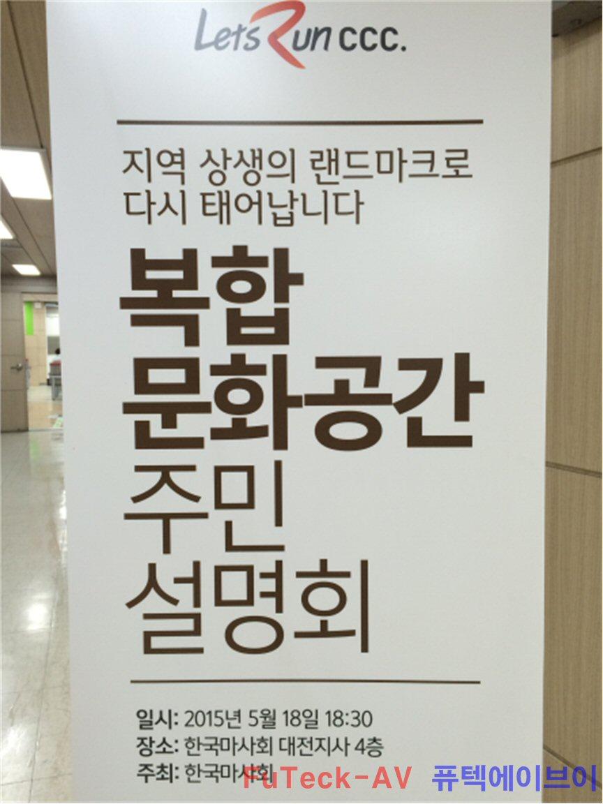 한국마사회 - 음향영상 01.jpg