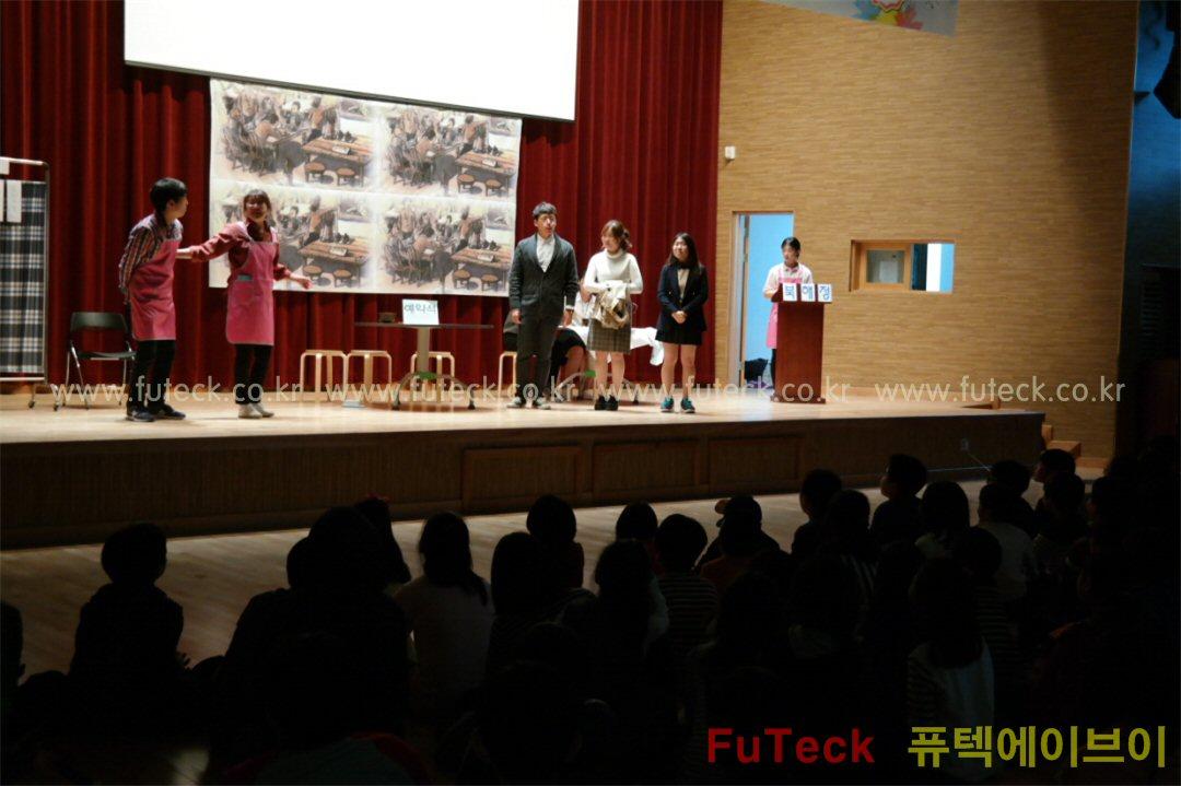세종온빛초 - 가을문화 예술학교 05.jpg