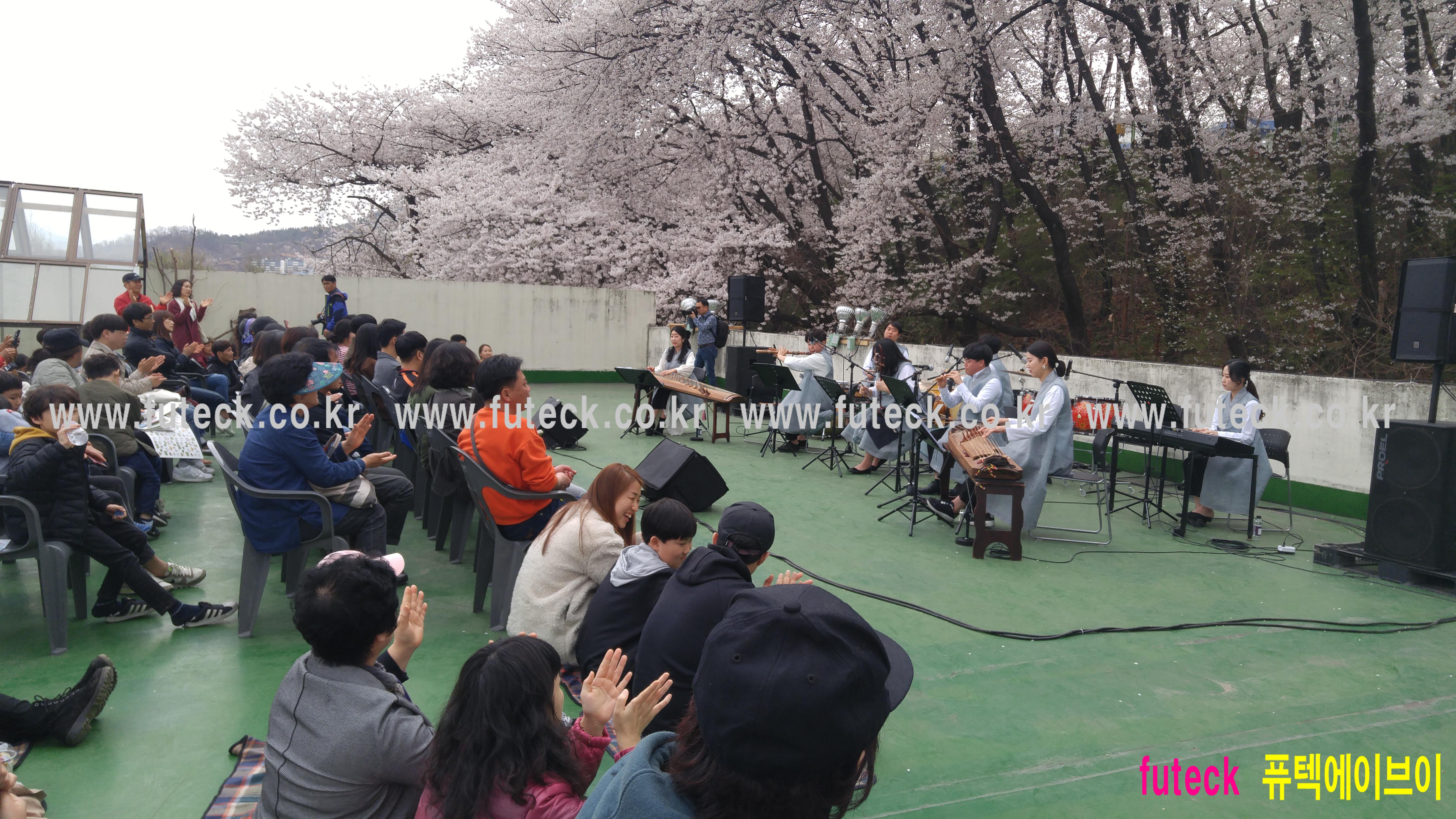 테미공원 완성본 3.png