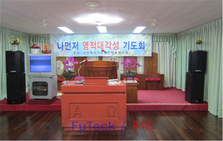 대전 도마동 영광교회 01.jpg