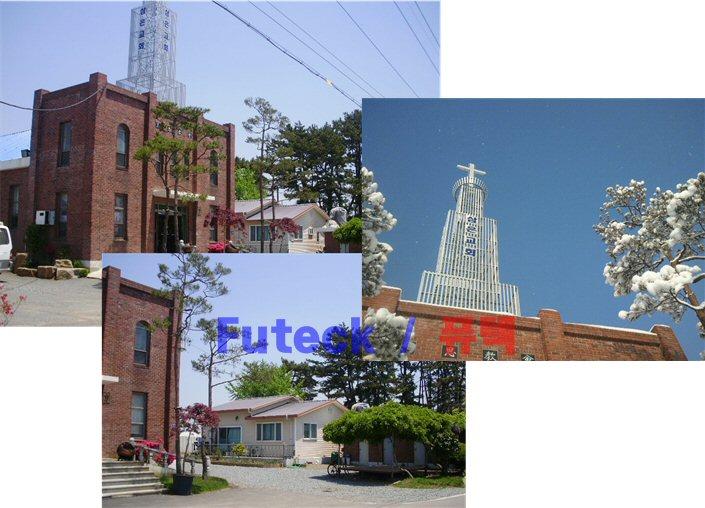 1 충남 태안 삼은교회 - 음향1.jpg