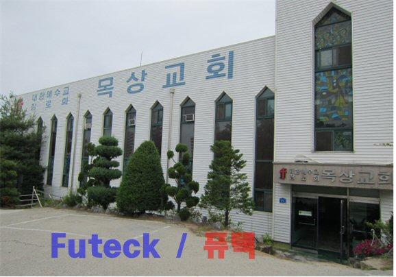1 대전 목상장로교회_1.jpg