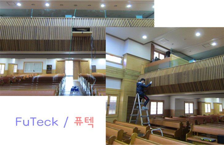 대전 신탄제일장로교회 - 영상 03.jpg