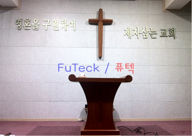대전 행복한교회 - 음향 02.jpg