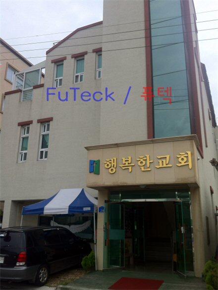 대전 행복한교회 - 음향 01.jpg