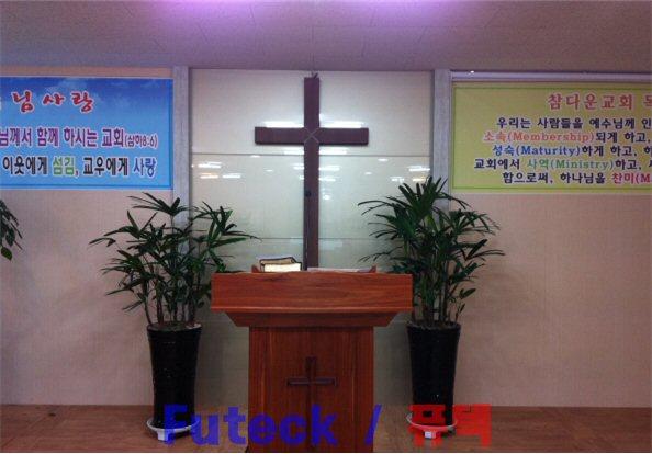 1 대전 참다운교회_1.jpg