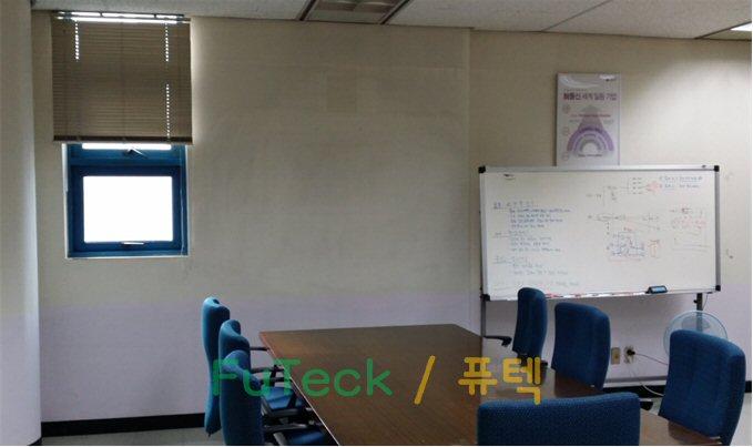 대전 U+ 연구소 - 스크린 01.jpg