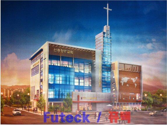 1 대전 신흥장로교회 - 신축공사_1.jpg