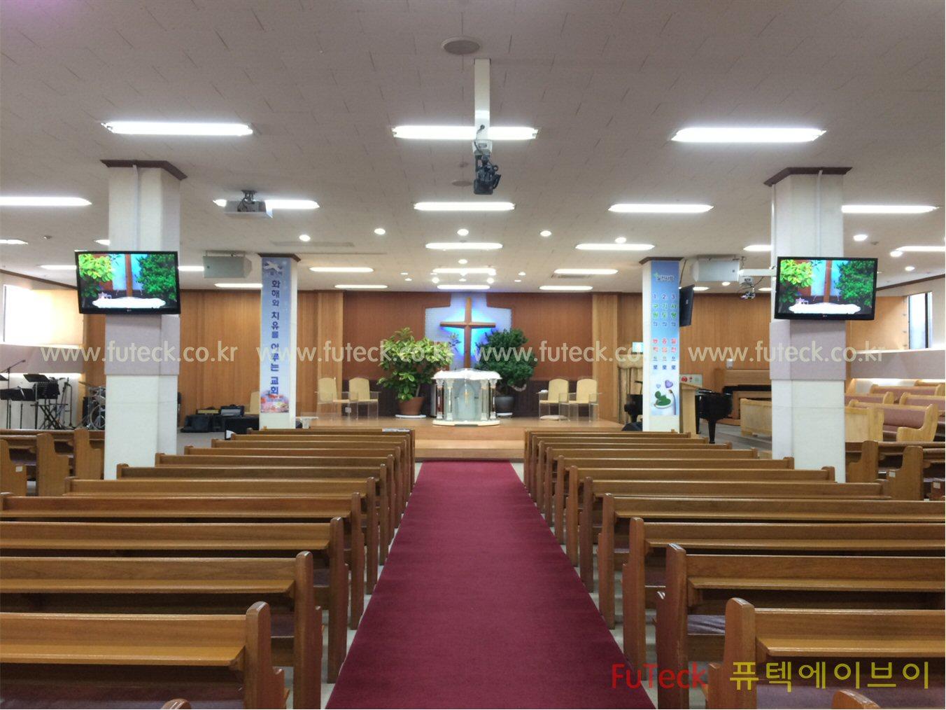태평양교회 - AV 04.jpg