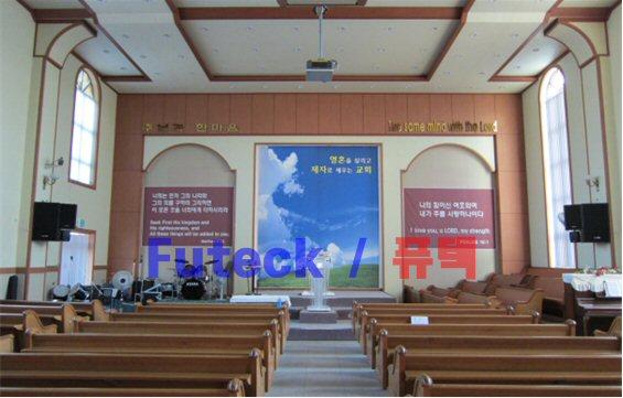 1 충북 청원 한마음교회 - 스피커 플라잉_2.jpg