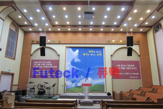 1 충북 청원 한마음교회 - 스피커 플라잉_3.jpg